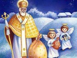 Привітання від Св. Миколая
