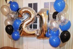 Кулі-цифри на день народження!