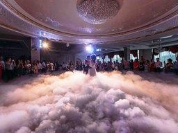 Важкий дим на весілля