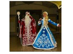 Привітання від Діда Мороза і Снігурочки