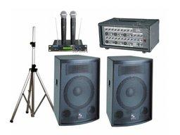 Звукове обладнання на заходи